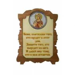 """Икона """"Семистрельная"""""""