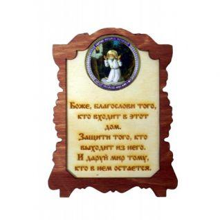 """Икона """"Серафим"""""""