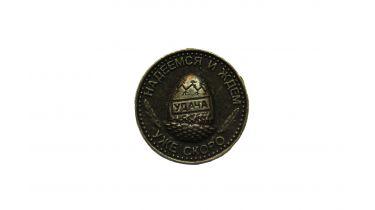 Сувенирные монеты оптом